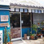 【インスタで話題】南城市のお弁当屋さん「ヒナタキッチン」に行って来た!