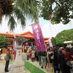 沖縄では、「お正月」が毎年3回もやってくる!?