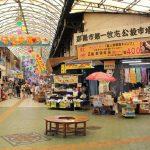沖縄の食文化を学びたいなら「牧志公設市場」