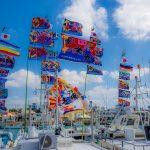 沖縄では今日から2回目の正月、旧正月が始まります。