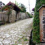 """""""日本の道百選""""にも選ばれた「首里金城町石畳道」は今の時期がオススメです"""