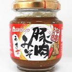 沖縄が誇る「肉みそ・油みそ」は最高のゴハンのおともです!