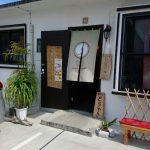 浦添にある「和カフェ 和花(ノドカ)」カフェで本格的な抹茶が楽しめる和を追求したお店。