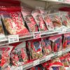 実は、かつお節の消費量がダントツで全国1位の沖縄です。