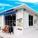 空港から1番近い外人住宅カフェを探すなら「港川ステイツサイドタウン」